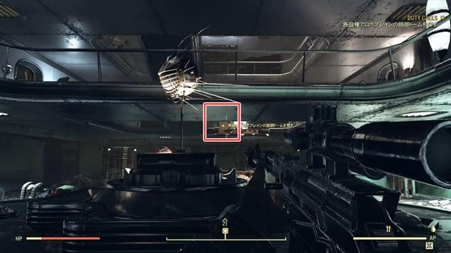 ロボブレインの頭部ドームがある部屋
