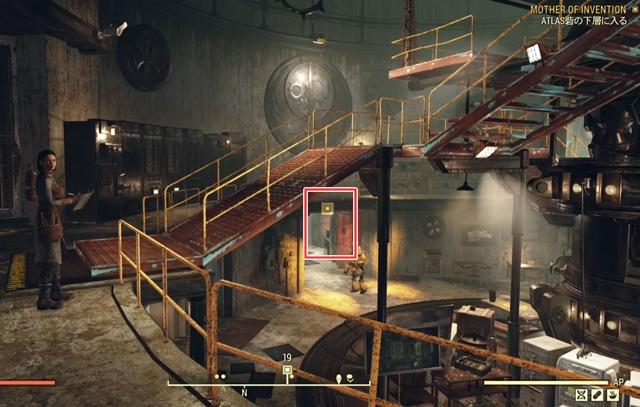 ATLAS砦の下層への扉